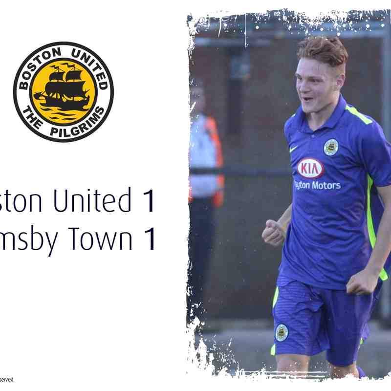 2016/17 : Boston United v Grimsby Town (19.07.16)