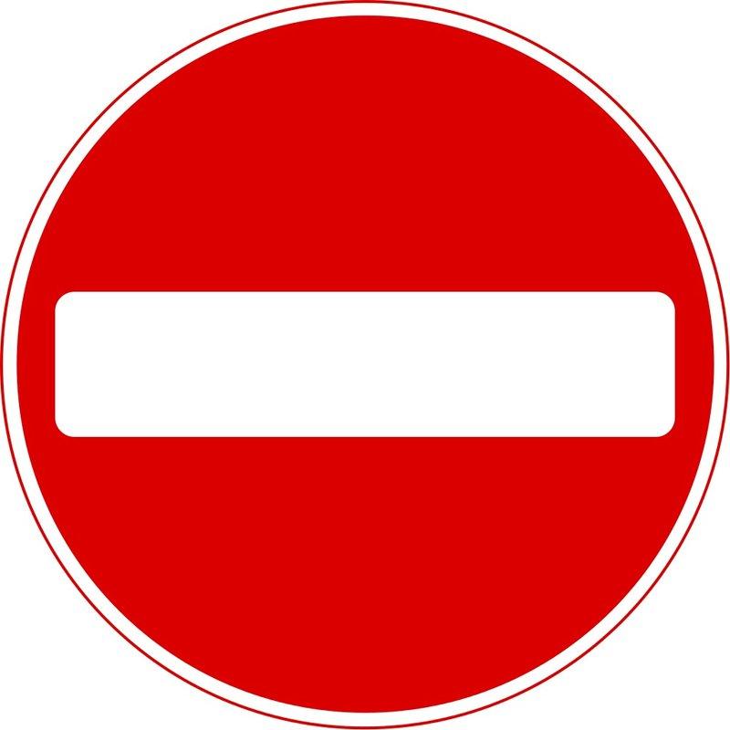 Annual Closure of Oxford Road