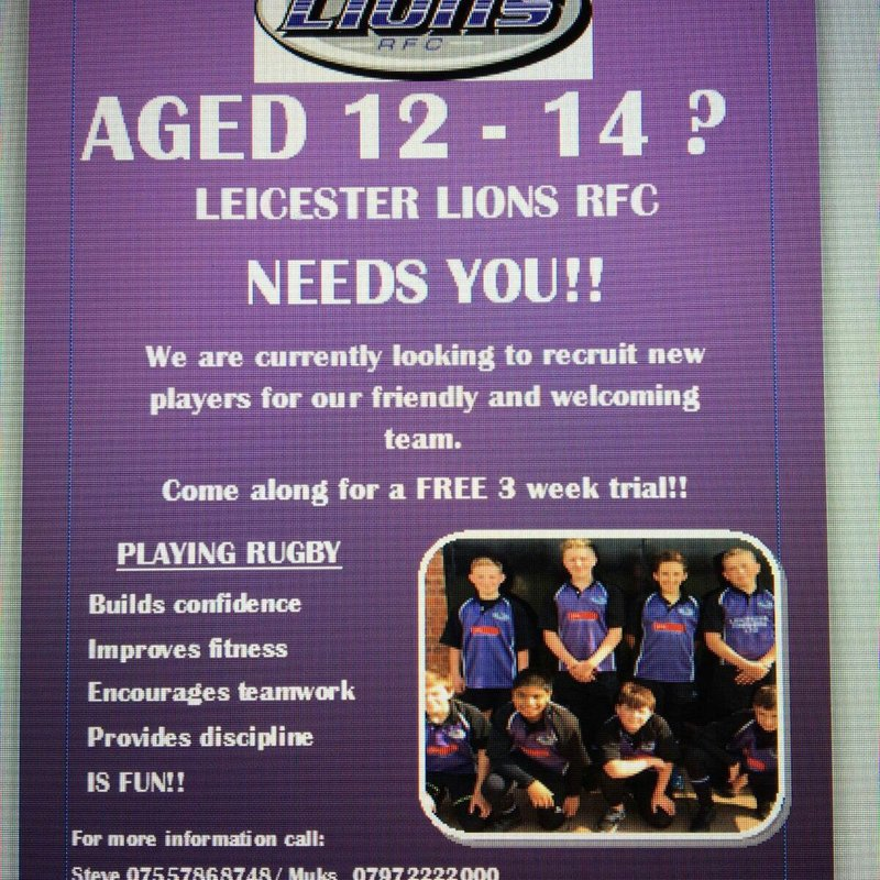 Under 13s players needed