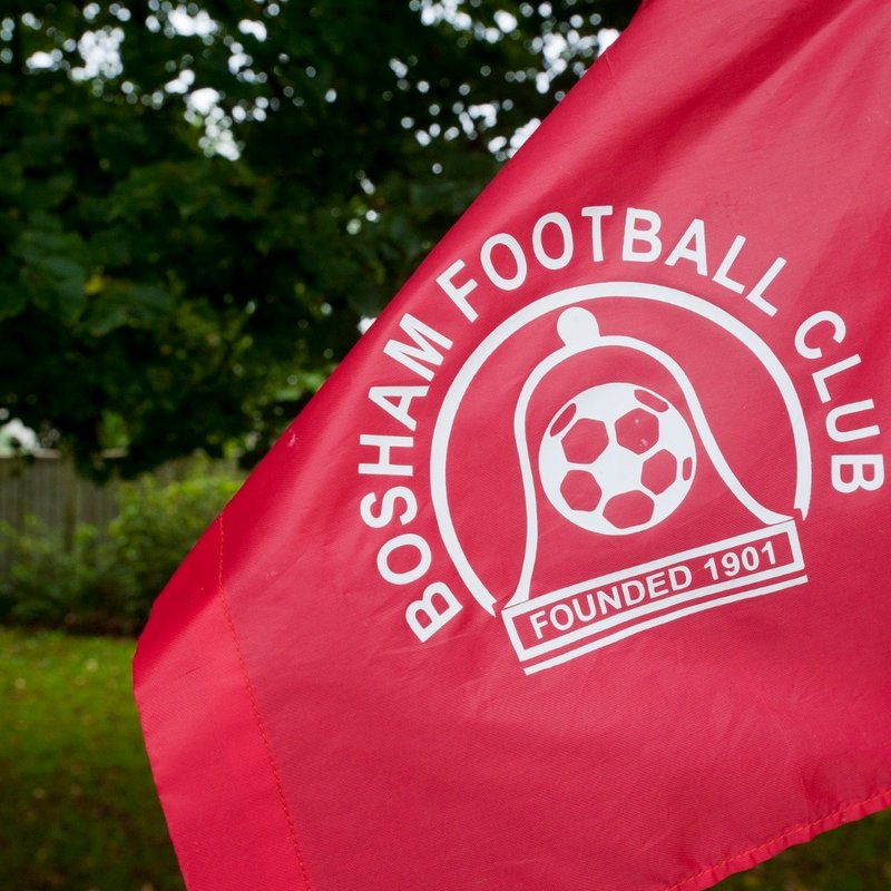 Reserve Team Manager Vacancy