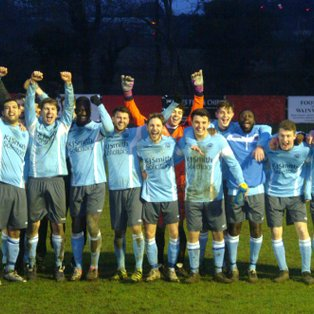 United into BBFA Saturday Intermediate cup final