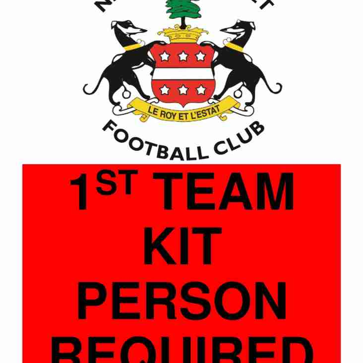 1st Team Kit Person Required