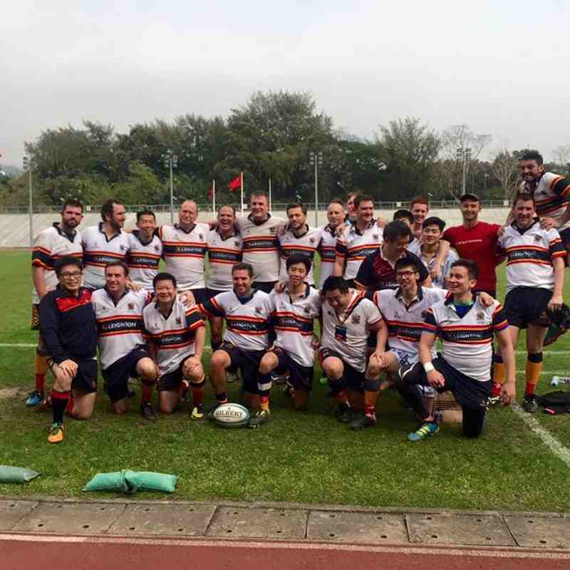 HKCC Marauders  v SCAA First Pacific CWB Lo Xi - 27th February 2016