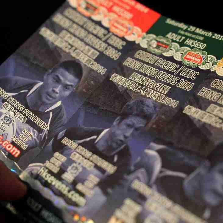HK 7s Tickets