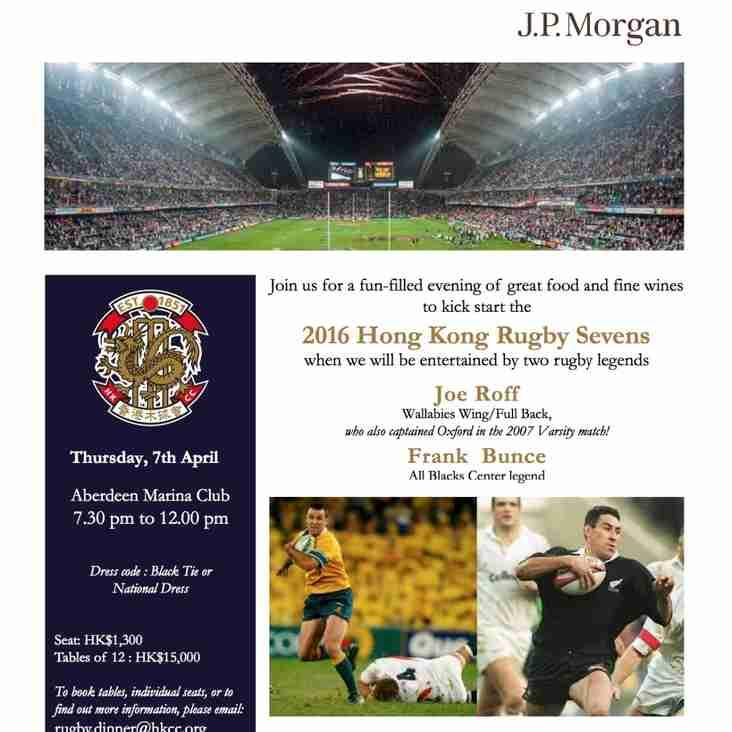 HKCC Rugby 7s Dinner