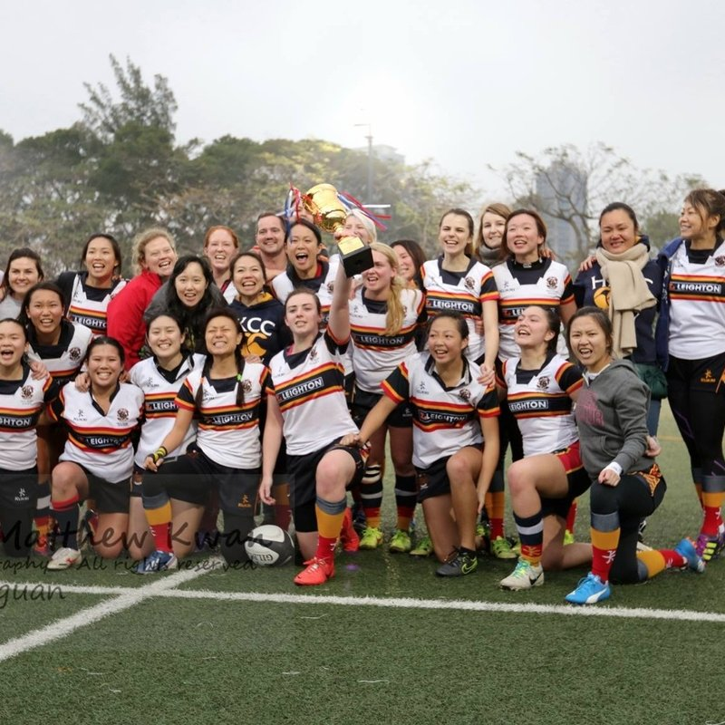 HKCC Rugby Season Wrap-up