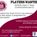 U11 next season?  We could have a space for you!