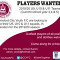 U9, U10, U11 Players Wanted!
