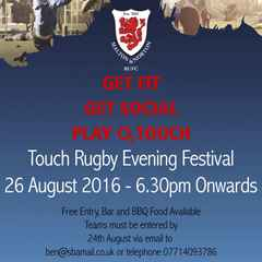Touch Rugby Evening Festival to be held at the Club