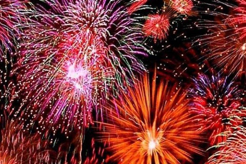 Fireworks Night.