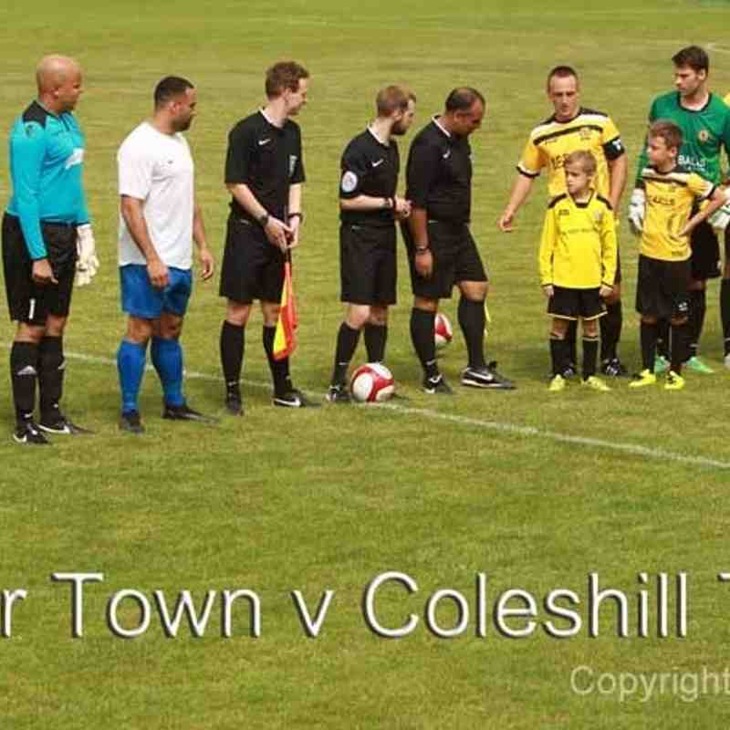30.07.2016 Coleshill Town