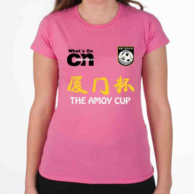 Amoy Cup T-Shirt-Women