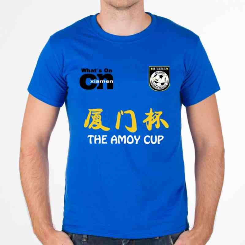 Amoy Cup T-Shirt-Man