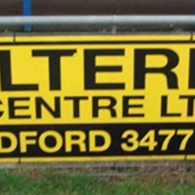 Perimeter Advertising