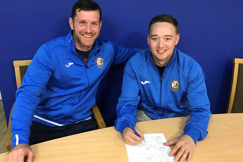 Ahmed commits for 2017/18