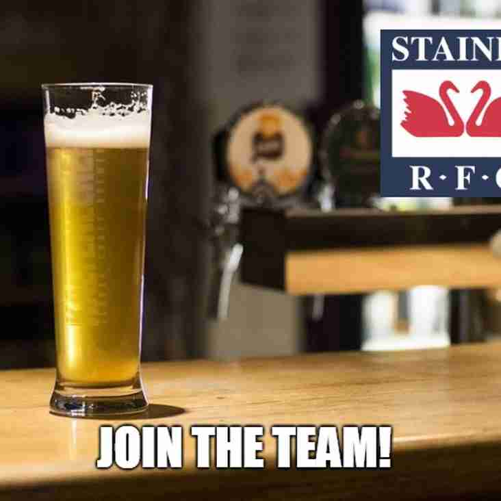 Now Hiring Bar Manager/Duty Manager
