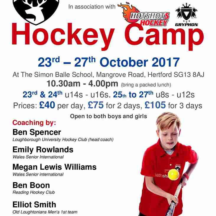 Half Term Hockey Camps