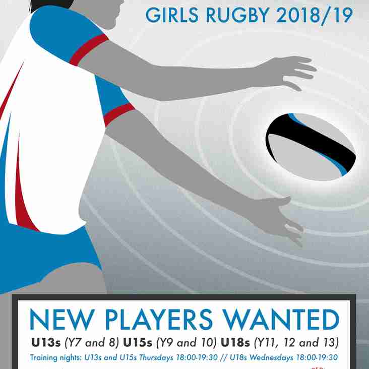 Girls now recruiting