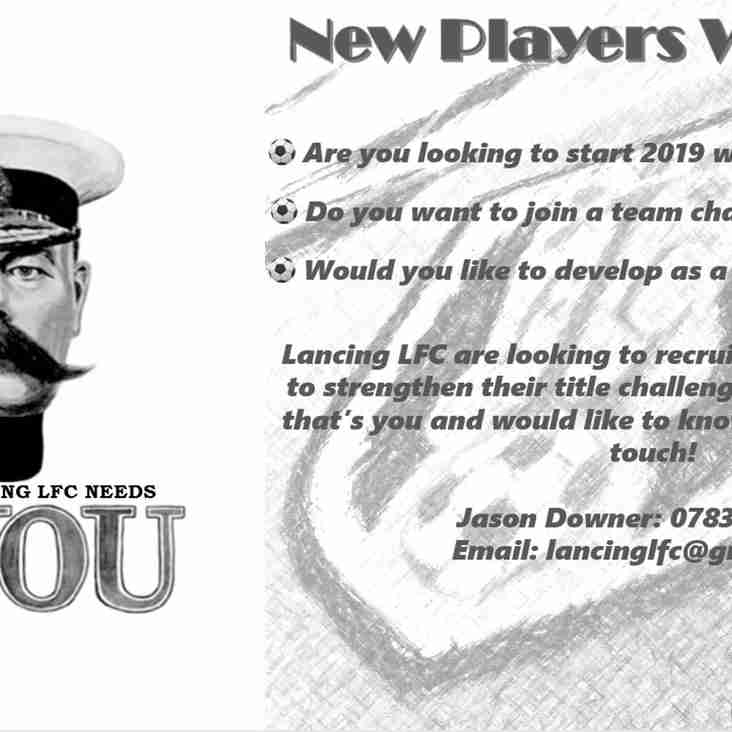 Ladies: New Players Wanted!