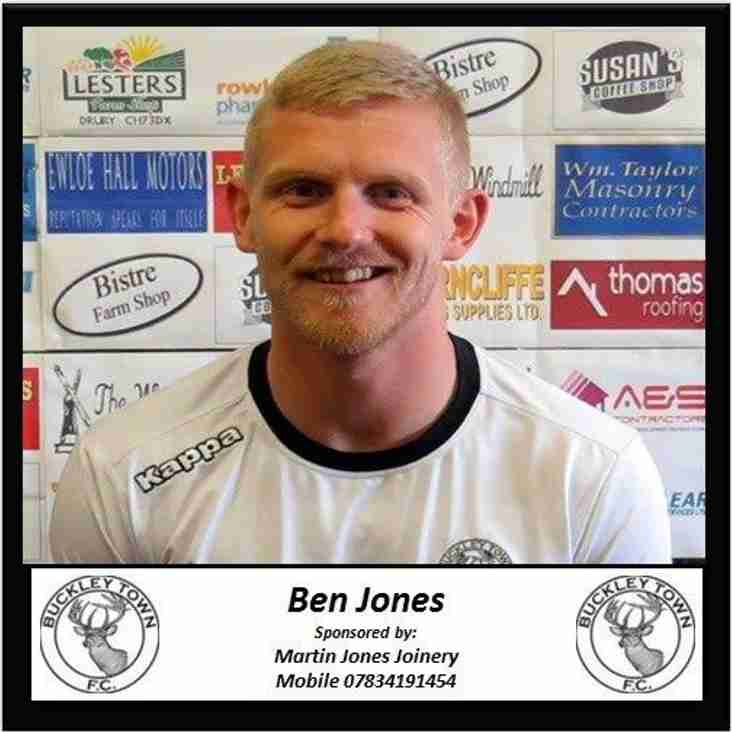 Congratulations to Ben Jones on the safe arrival of his new daughter