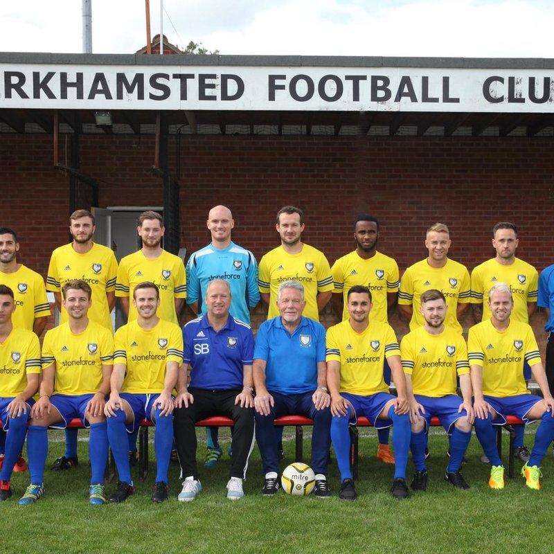 1st team beat Hoddesdon Town 8 - 0