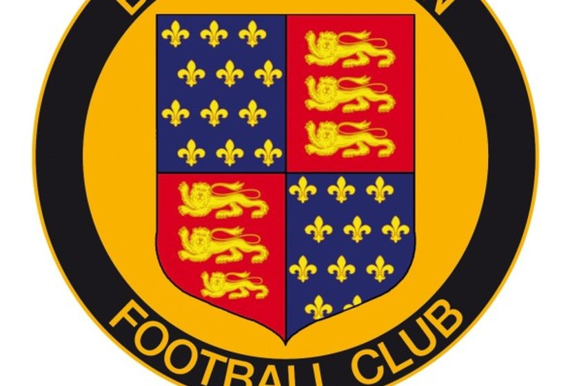 Next seasons U18s (current U16s moving up) looking to recruit players