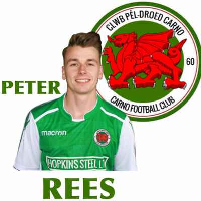 Peter Rees