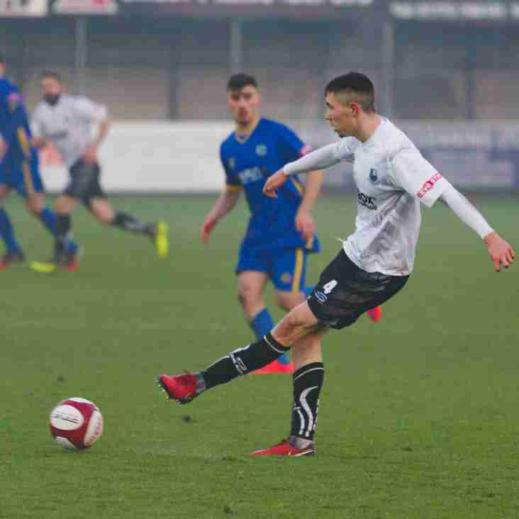 Player News: Lewis Baines Leaves Bamber Bridge FC