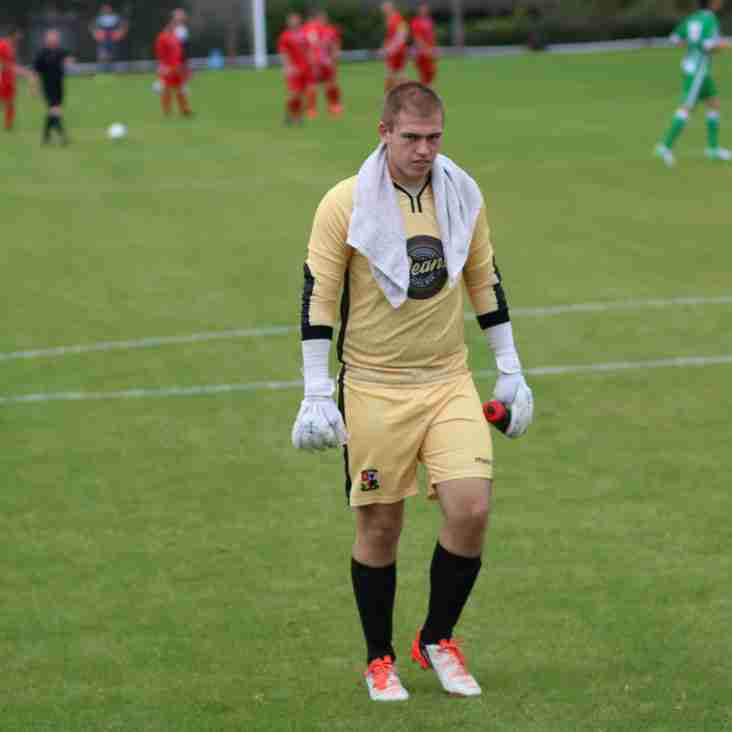 First Team: Goalkeeper Departure