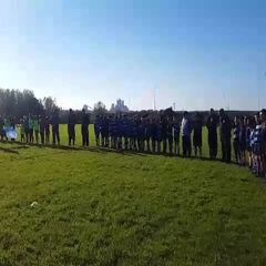 Underage Minute Silence