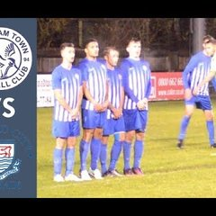 Thatcham Town FC vs Oxford City FC Nomads - Match Highlights!