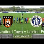 Stratford Town FC vs Leiston FC | HIGHLIGHTS