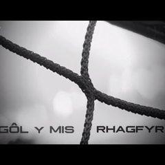 Rhestr fer 'Gôl y Mis: Rhagfyr 2016' | Goal of the month shortlist: December 2016