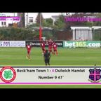 Beckenham Town 1-1 Dulwich Hamlet, Pre-Season Friendly, 11/07/17 | Match Highlights