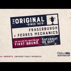 Fraserburgh 2-1 Forres Mechanics  | William Hill Scottish Cup 2017-18 – First Round