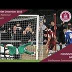 Chelmsford City 0 vs 1 Dartford - Extended Highlights