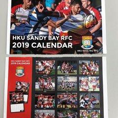 2019 Sandy Bay Calendar