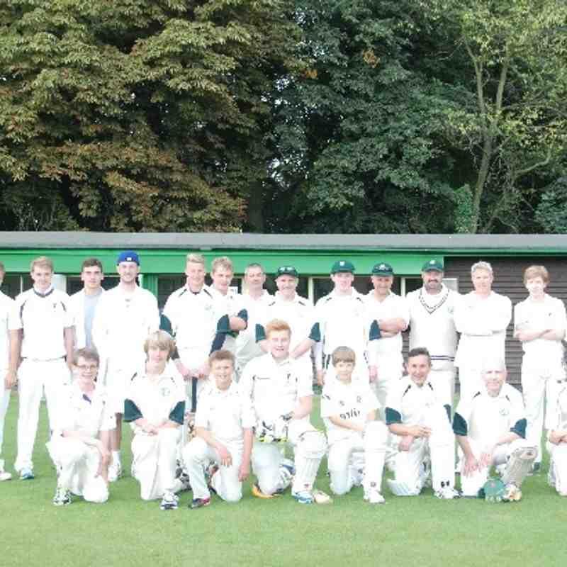 Sewards End Cricket Club images