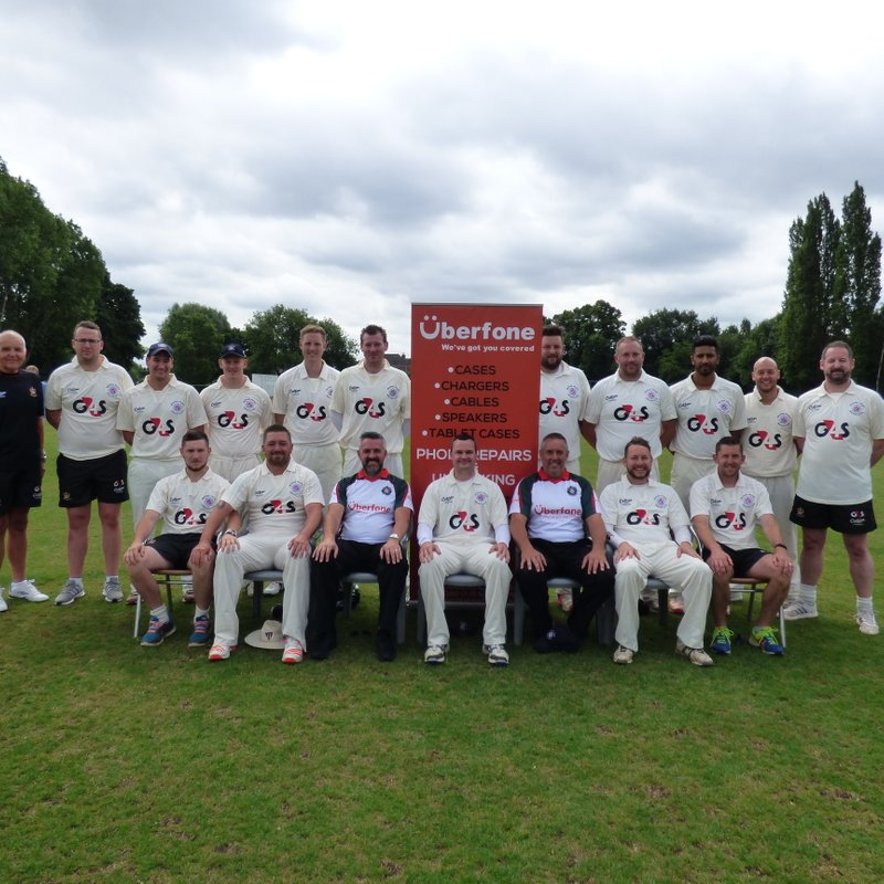 BRITISH POLICE CRICKET CLUB vs. NATIONAL CRICKET CONFERENCE