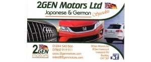 2GEN Motors Ltd
