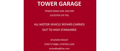 Tower Garage