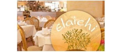 Elaichi restaurant
