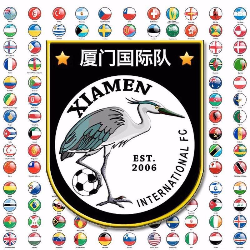 Game 5 - Ying Yuan Soccer Club 7 a-Side Tournament 2017