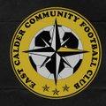 East Calder CFC - Club Shop