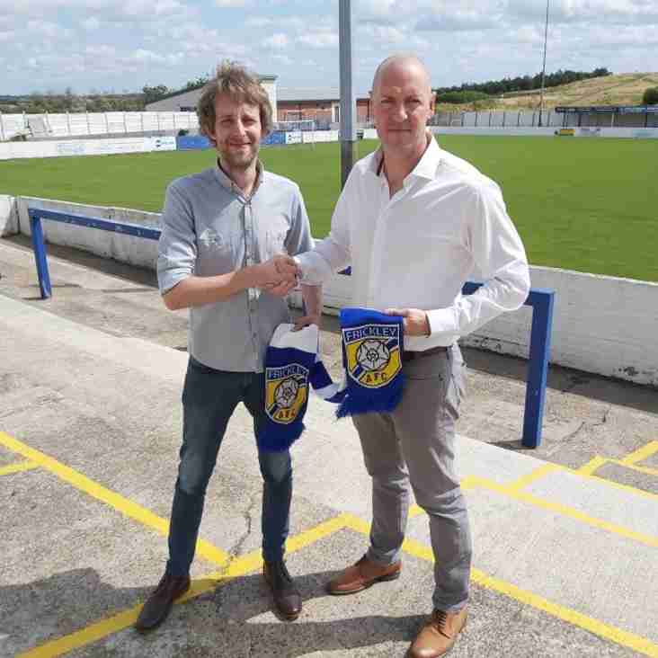 Naming rights deal for Frickley