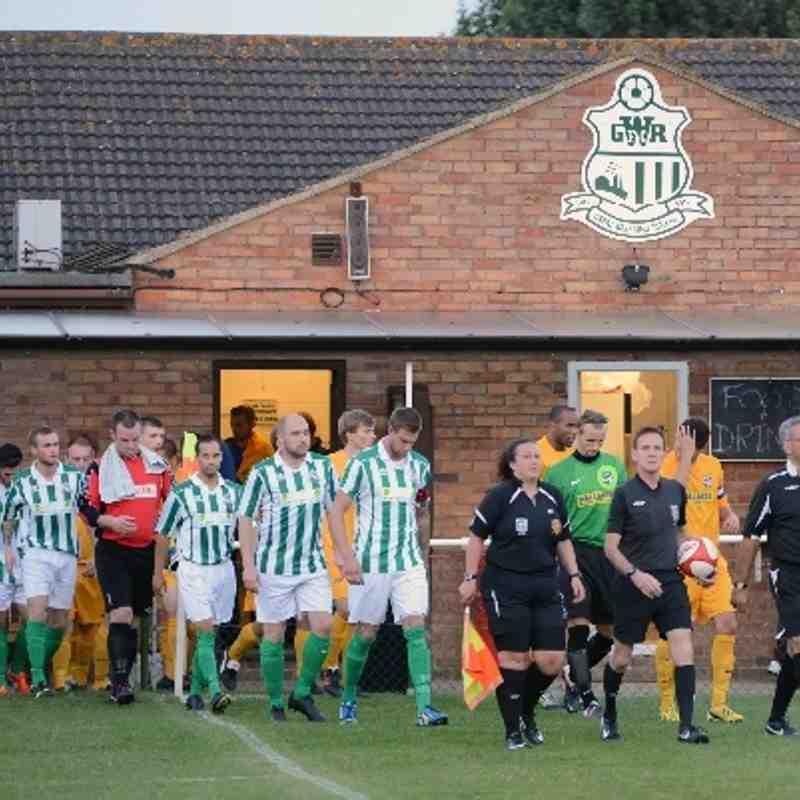 Rovers 1  Hullbridge Sports 0 - 27/8/13
