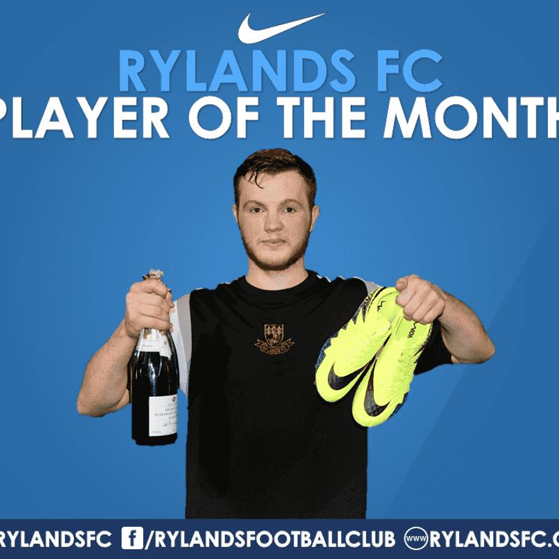 Nike Hypervenom Player of the Month 2016/17