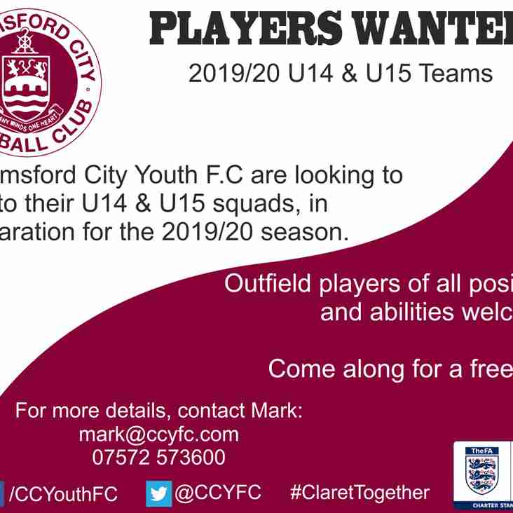 U14/U15 Players Wanted! Open Training Day Saturday 20th July 10:00-11:00