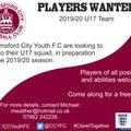U17 Players Wanted!