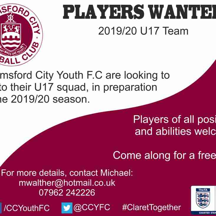 U17 Players Wanted!